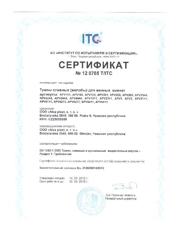 ISO 9001-2008 - EN